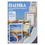 Office Kit Пленка для ламинирования 216х303 (100 мик) 100 шт PLP10623