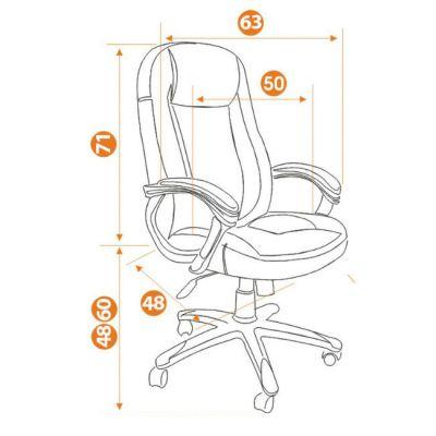 Офисное кресло Тетчер BRINDISI ST кож/зам, (коричневый/бежевый/коричневый перфорированный)