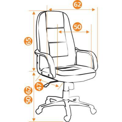 Офисное кресло Тетчер СН747 кож/зам, красный