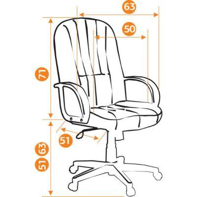 Офисное кресло Тетчер СН833 ткань, черный