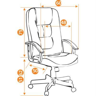 Офисное кресло Тетчер СН9944 пластик, кож/зам, черный