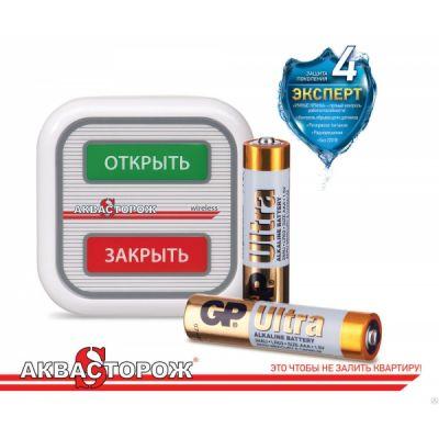 Аквасторож Кнопка беспроводная ТК18