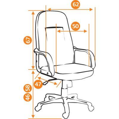 """Офисное кресло Тетчер LEADER ткань, """"Джинса"""""""