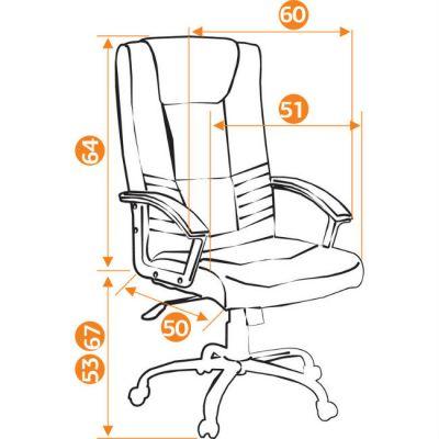 Офисное кресло Тетчер MAXIMA хром кож/зам, черный