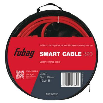 Fubag Кабель для зарядки аккумулятора SMART CABLE 320 68830