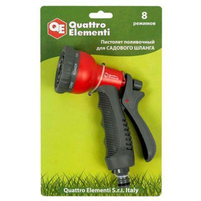 Quattro Elementi Пистолет поливочный 8-ми режимный, мягкий пластик 646-133