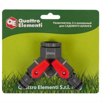 """Quattro Elementi Разветвитель 2-х канальный, внутр. резьба 1/2"""" и 3/4"""", пластик 646-027"""