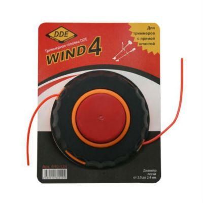 DDE ������� ���������� Wind 4 ������ HUS T25 NEW (�10�1,25 �� �����,+������� �10�1,0 �� �����) 640-124