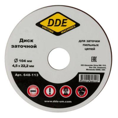 "Диск DDE абразивный точильный 104х4,5х22,2 мм для цепи 3/8"" .404"" 648-113"