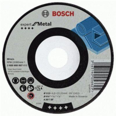 Диск Bosch зачистной 230_22.2_6мм по металлу 2608600228
