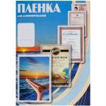 Расходный материал Office Kit Пленка матовая 303х426 (60 мик) 100 шт PLP303*426/60 m Б0000634