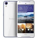 �������� HTC Desire 628 Cobalt white 99HAKA022-00