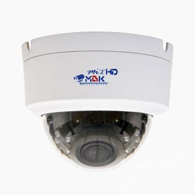 Камера видеонаблюдения МВK МV720 Ball (2,8-12)