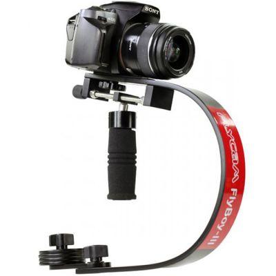 Proaim Стедикам Flycam Flyboy-III (FLCM-FB3-W) черный