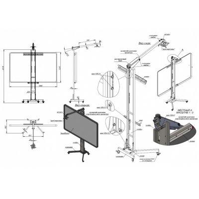 SMART Technologies Площадка HMC-BASE (Площадка) для крепления проекторов SMART к стойке SMART-BASE