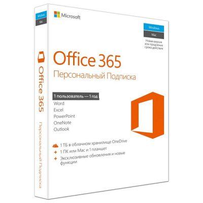 Программное обеспечение Microsoft Office 365 персональный, 32/64, Rus, без носителя QQ2-00595