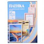 Расходный материал Office Kit Пленка 154х216 (80 мик) 100 шт Б0000540 PLP10320