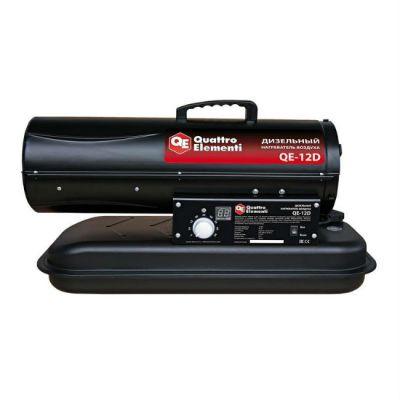 Quattro Elementi Нагреватель воздуха дизельный прямого нагрева QE- 12D 243-899