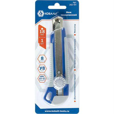 КОБАЛЬТ Нож технический лезвие 18 мм, двухкомпонентный корпус, металлическая направляющая, фиксатор, блистер 242-151