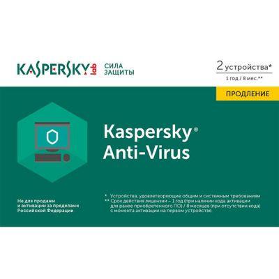 Антивирус Kaspersky Карта продления лицензии для двух устройств (12 мес.) KL1171ROBFR