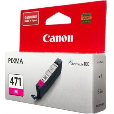 Картридж Canon CLI-471M Magenta/Пурпурный (0402C001)