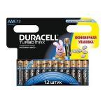 Батарейки Duracell Turbo MAX LR03-12BL AAA (12шт) 81470124
