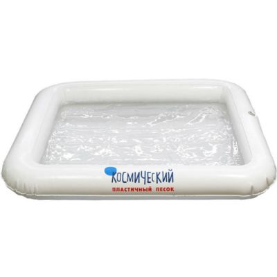 Космический песок надувная песочница без ручек (прозрачный)