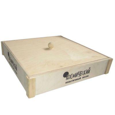Космический песок деревянная песочница 40х40 см. с крышкой