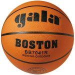 Мяч Gala баскетбольный BOSTON 7 BB7041R