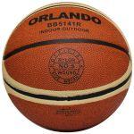 Мяч Gala баскетбольный ORLANDO 5 BB5141R