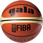 Мяч Gala баскетбольный CHICAGO 7 BB7011C
