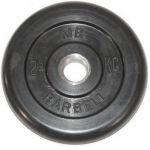 Диск MB Barbell 2,5 кг 31 мм MB-PltB31-2,5