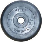 Диск MB Barbell обрезиненный, чёрного цвета, 26 мм, Atlet MB-AtletB26-2,5