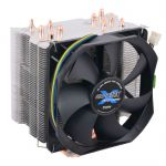 Кулер для процессора Zalman CNPS10X Performa (+) съемный вентилятор 120мм