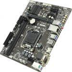 Материнская плата Gigabyte Soc-1151 Intel H110 2xDDR4 mATX AC`97 8ch(7.1) GbLAN+VGA+DVI+HDMI GA-H110M-S2H