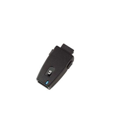 Адаптер питания Lenovo Tip для Samsung телефонов 41R4313