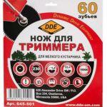 Диск DDE для триммера WOOD CUT 60 зубьев.230 х 25,4мм (толщина = 1,4 мм) 645-501