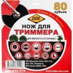 Диск DDE для триммера WOOD CUT 80 зубьев.255 х 25,4мм (толщина = 1,4 мм) 645-518