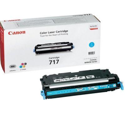 Картридж Canon 717 Cyan/Голубой (2577B002)