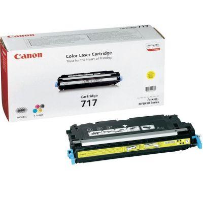 Картридж Canon 717 Yellow/Желтый (2575B002)