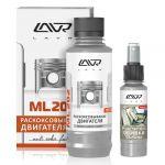 LAVR Раскоксовывание двигателя LAVR МL-202 185мл+подарок