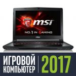 Ноутбук MSI GS40 6QE-233RU Phantom 9S7-14A112-233