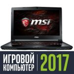 Ноутбук MSI GS43VR 6RE Phantom Pro 9S7-14A312-007