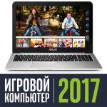 Ноутбук ASUS K501UW-DM014T 90NB0BQ2-M00690