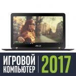 Ноутбук ASUS ZenBook Flip UX560UX-FZ033T 90NB0CE1-M00360
