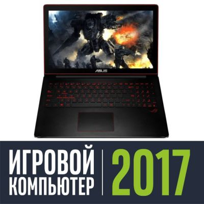 Ноутбук ASUS ROG G501VW-FY139T 90NB0AU3-M02130