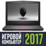 Ноутбук Dell Alienware 15 R3 A15-0025