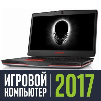 Ноутбук Dell Alienware 15 R2 A15-9785