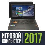 Ноутбук ASUS ROG GL502VS-FY062T 90NB0DD1-M00760