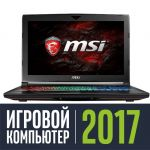 Ноутбук MSI GT62VR 6RE Dominator Pro 9S7-16L221-048